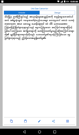 English-Myanmar Dictionary v2.5.8 screenshots 8
