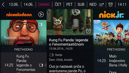 Extra TV Mobile v1.4.4 screenshots 20
