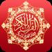 Free Download القرآن الكريم بخط كبير برواية حفص 1.0 APK
