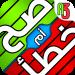 Free Download لعبة صح ام خطأ – واحة المعرفة العاب ذكاء ومعلومات 1.0.138 (677) APK