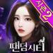 Free Download 팬덤시티 – 실사풍 미녀 게임 1.0.158 APK