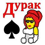 Free Download Дурак на раздевание 1.1 APK
