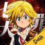 Free Download 七大罪:英雄集結 1.1.2 APK