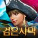 Free Download 검은사막 모바일 1.38.34 APK