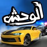 Free Download الوحش الميكانيكي   تفحيط هجولة تطعيس، ألعاب سيارات 2.0 APK