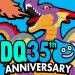 Free Download ドラゴンクエストウォーク 2.12.0 APK
