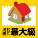 Free Download 賃貸物件検索 有名な不動産会社の賃貸物件をまとめて検索 2.19.0 APK
