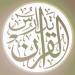 Free Download تدارس القرآن 2.40 APK