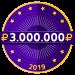 Free Download Миллионер 2019 1.23 APK