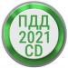 Free Download Билеты ПДД 2021 РФ CD Экзамен ПДД Правила ПДД 1.80 APK