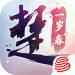 Free Download 一梦江湖-楚留香现已全面升级 24.0 APK