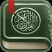Free Download القرآن الكريم – مصحف التجويد الملون بميزات متعددة 6.1 APK