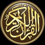 Free Download القرآن الكريم كامل بدون انترنت 8.2 APK