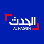 Free Download الحدث – Al Hadath 3.3.13 APK
