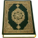 Free Download Al-Quran (Free) 4.1.3 APK