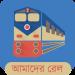 Free Download Amader Rail (আমাদের রেল) 1.7.7 APK