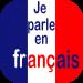 Free Download Apprendre le français facilement 1.0 APK