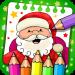 Free Download Christmas Coloring Book 1.32 APK