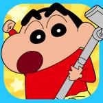 Free Download Crayon Shinchan Operation Little Helper 2.18.0 APK