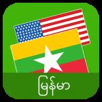 Free Download English Burmese Translator 1.4 APK