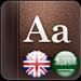 Free Download Golden Dictionary (EN-AR) 21.0.1.22 APK