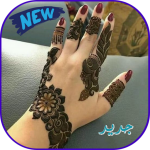Free Download نقش  حناء روعة Henna 3.8 APK