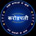 Free Download Hindi & English Quiz – KBC 2021 1.0.0 APK