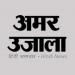 Free Download Hindi News App Amar Ujala, Latest News Hindi India 1.9.8.92 APK