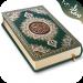 Free Download Koran Read &MP3 30 Juz Offline 1.2.3 APK
