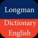Free Download Longman Dictionary English 1.0.10 APK
