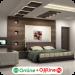 Free Download Modern Ceiling Design 1.7 APK