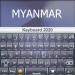 Free Download Myanmar Keyboard 2020 : Myanmar Language Keyboard 2.0 APK