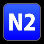 Free Download N2 TTS 1.4.16 APK