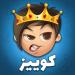 Free Download Quiz Of Kings 1.19.6695 APK