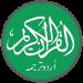 Free Download Quran with Urdu Translation 6.1 APK