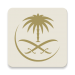 Free Download SAUDIA 3.8 APK