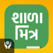 Free Download Shala Mitra – Study Material for GSEB 2.4.3 APK