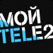Free Download Мой Tele2 3.50.0 APK