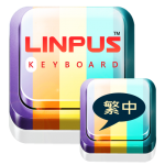 Free Download Traditional Chinese Keyboard 2.6.1 APK