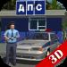 Free Download Traffic Cop Simulator 3D 16.1.3 APK