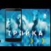 Free Download Troika Top Up 3.16.126 APK