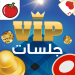 Free Download VIP Jalsat | Tarneeb, Dominos & More 3.9.0.73 APK