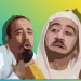 Free Download ملصقات و ستيكرات كوميدي واتس اب WAStickerApps 2021 3.3.2 APK