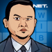 Free Download WIB: TTS Cak Lontong 1.1.9 APK