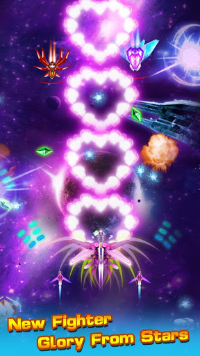 Galaxy Shooter-Space War Shooting Games v1.3.2 screenshots 2
