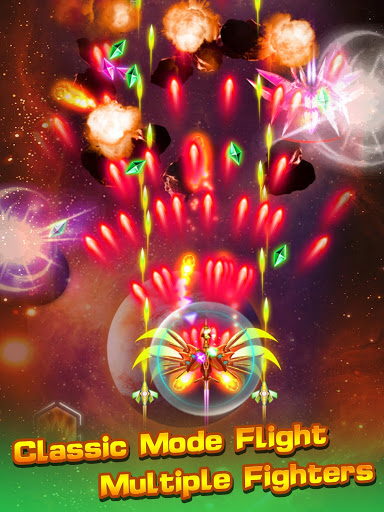Galaxy Shooter-Space War Shooting Games v1.3.2 screenshots 7