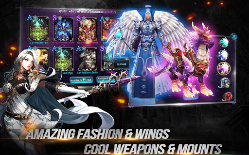 Goddess Primal Chaos – SEA Free 3D Action MMORPG v1.81.27.040800 screenshots 5
