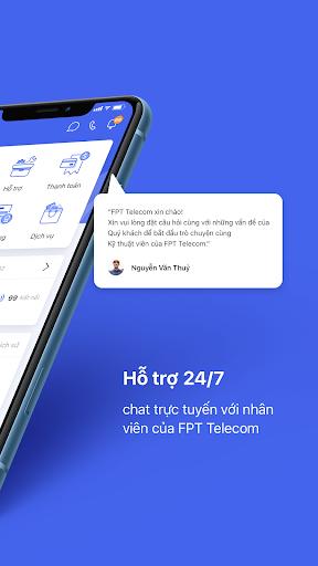 Hi FPT v5.13 screenshots 2