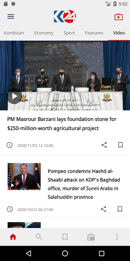 Kurdistan24 v3.4.3 screenshots 1