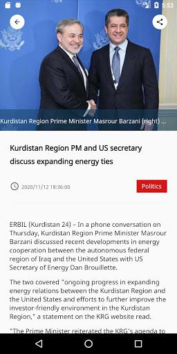 Kurdistan24 v3.4.3 screenshots 2